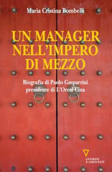 Un manager nell'impero di mezzo